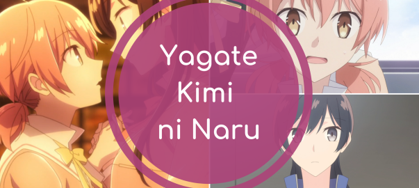 Troyca, anime, Manga, Sayaka Saeki, Touko Nanami, Yuu Koito, Yagate Kimi ni Naru, anime episode review, romance, yuri, girl love, bloom in to you, shoujo, shoujo anime