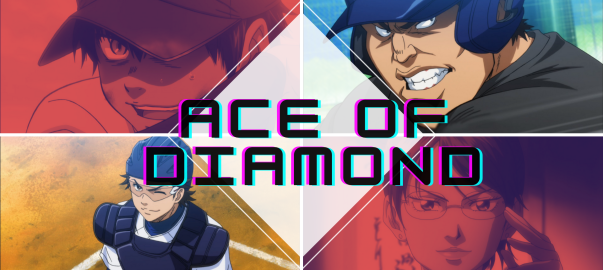 Anime, Anime episode review, Manga, Seidou High, Eijun Sawamura, Diamond's Ace, Daiya no Ēsu, Ace of diamonds, sports anime, baseball anime, shounen, Madhouse, sports